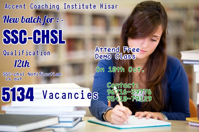 SSC Coaching Hisar, SSC Academy in Hisar, Best Coaching Institute Hisar Haryana