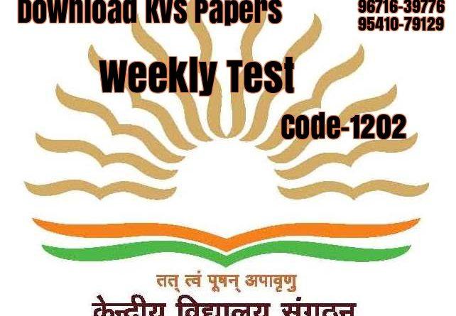 KVS Weekly Test code 1202