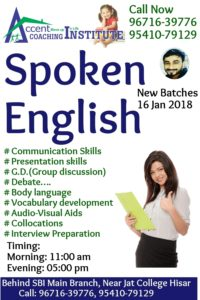 Best English Speaking Course Hisar