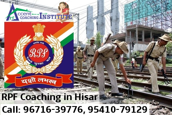 Railway Police Force Coaching in Hisar