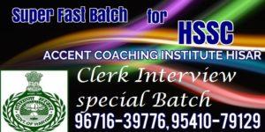 Hssc Clerk Book