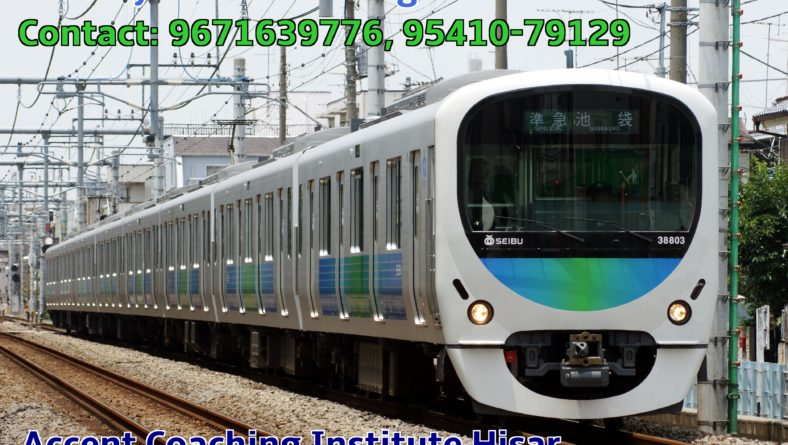 Railway Coaching in Hisar Haryana