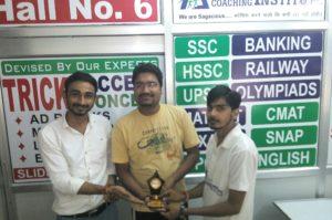 Best SSC Coaching in Hisar for SSC CGL-CHSL Coaching