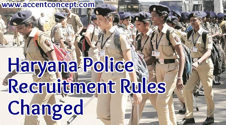 पुलिस भर्ती के नियमों में बदलाव