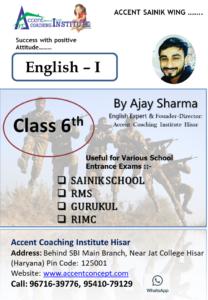 Best English Book for Sainik School - 1